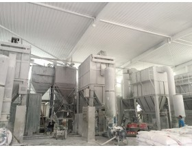 The workshop of Xintu chemical factory